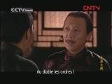 La maison seigneuriale des Fan Episode 36