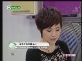 《美味人生》 20120220 学做四川经典名菜--麻婆豆腐