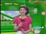 《动画梦工场》 20120303