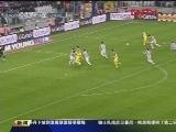<a href=http://sports.cntv.cn/20120304/106935.shtml target=_blank>[意甲]第26轮:尤文图斯1-1切沃 比赛集锦</a>