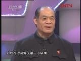 《欢聚夕阳红》 20120304 学雷锋 做小事