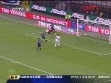 <a href=http://sports.cntv.cn/20120305/113236.shtml target=_blank>[意甲]第26轮:国际米兰2-2卡塔尼亚 比赛集锦</a>
