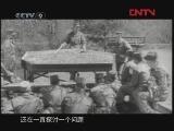 上甘岭-最长的43天 第四集 战地土行孙 [历史传奇]