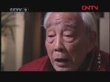 上甘岭-最长的43天 第三集 火线危机战 [发现之路]