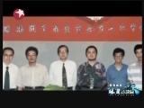 《杨澜访谈录》 20120309