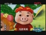 《动画乐翻天》 20120313