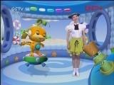 《动画梦工场》 20120313