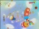 摩尔庄园19  公主失踪了 动画大放映-国产优秀动画片 20120317