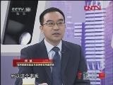 《读书》 20120322 2008年金融危机之全景记录《大而不倒》