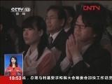 东京动画大奖 中国动画放异彩