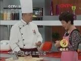 XM美食两岸_介绍樱桃肉的制作方法 00:19:48
