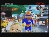 《动画乐翻天》 20120412