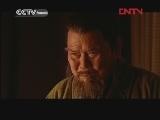 Le Grand empereur des Han Episode 2