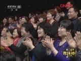 《梨园闯关我挂帅》 20120415