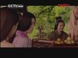 Le Grand empereur des Han Episode 7