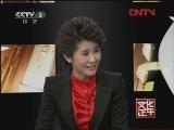 [文化正午] 内地年轻导演 20120417