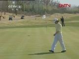 [高尔夫]沃尔沃华北赛区预选赛赛事新闻