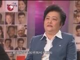 """《杨澜访谈录》 20120427 红十字会:怎样走出""""郭美美事件""""的阴影?"""