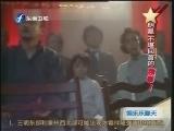明星不堪回首的糗事之王菲(20120502)