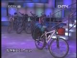 《欢聚夕阳红》 20120506 骑着单车,驶向幸福