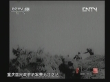 《探索·发现》 20120509 李自成宝藏之谜(三)