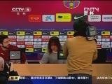 [欧洲杯]普约尔膝伤手术 确定无缘2012欧洲杯