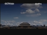 Le Grand empereur des Han Episode 54