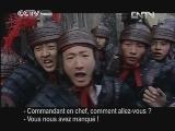 Le Grand empereur des Han Episode 55