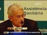 <a href=http://sports.cntv.cn/20120513/101869.shtml target=_blank>[西甲]医生宣布普约尔手术成功 预计6周后恢复</a>