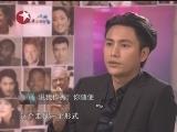 《杨澜访谈录》 20120518 突然就遇到了陈坤(上)