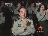 《军事报道》 20120521