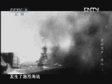 《历史传奇》 20120521 爱新觉罗·溥仪 第一集 王朝落日