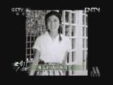《电影人物》 20120525 创作来源于生活深处——编剧康丽雯