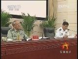 《军事报道》 20120525