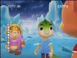 虹猫蓝兔童话王国历险记 奇幻魔镜 动画乐翻天 20120528
