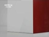 [视频]城市1对1 中国北京 英国伦敦
