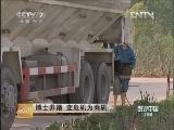 博士黄小国生猪养殖:变危机为商机