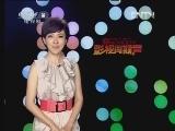 [影视同期声]何晟铭热拍《桐柏英雄》演军人对枪爱不释手
