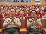 《军事报道》 20120611