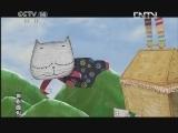 《动画乐翻天》 20120612