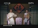 《探索·发现》 20120614 《手艺Ⅱ——通经断纬》