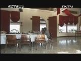 السياحة في الصين - هونغ خه 6