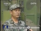 《军事报道》 20120619