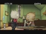 《动画乐翻天》 20120619
