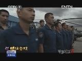 [视频]纪录片《情注香江》今晚八点在本台播出