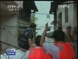 [视频]广东英德:暴雨突袭 民兵应急分队奋力抢险