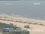 [视频]空军构筑立体防空火力网 联合抗击海空目标