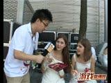 控哥带你游ChinaJoy2011回顾之263期