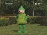 《小小智慧树》 20120629 最新一期