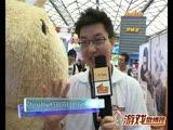 控哥带你游ChinaJoy2011回顾之264期